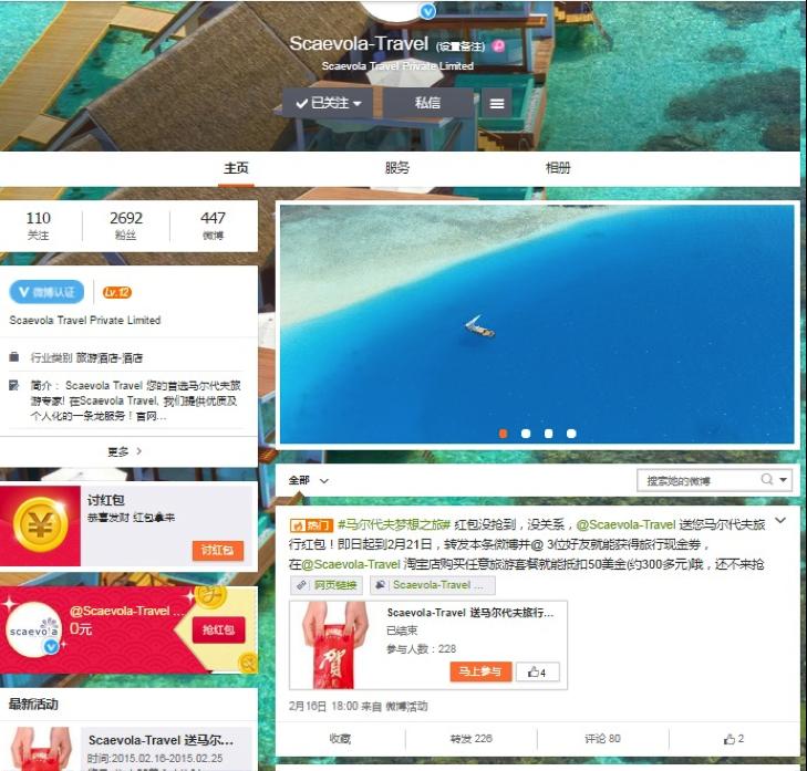 Weibo Scaevola-Travel